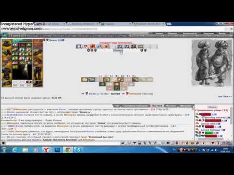 Beteer и Велес против Империи,employment,mr Smile,POSITIVE combats.com. бес