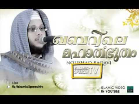 Kachinikkad Vadsheerikulamba In For Mation Publesity Anees Mp(noushad Baqavi Prabhashanam    ) video