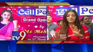 Actress Mehreen launches Cell Point store in Anantapur