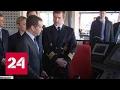 Медведев поставил задачу перевозить нефть под российским флагом