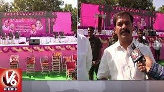 All Arrangements Set For Ministers KTR And Kadiyam Srihari Warangal Tour