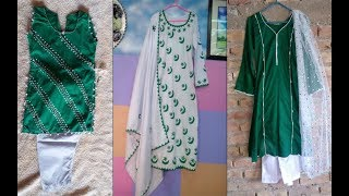 14 August Dress 2018 -Girls-Baby girls-Baby boys - All Style