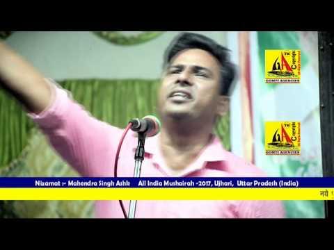 Hashim Firozabadi - Latest Ujhari Mushaira 2017