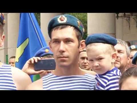 Киров отметил День ВДВ