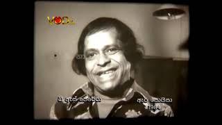 Ara Soysa Sinhala film comedy 1
