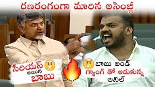 War of Words: Chandrababu Vs Anil Kumar Yadav | YSRCP Vs TDP | AP Assembly Sessions | Political Qube