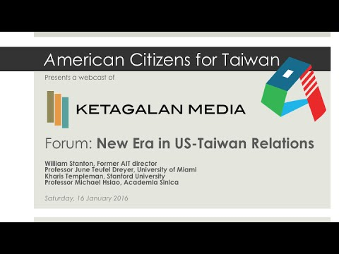 Ketagalan Media: Panel on a New Era in US-Taiwan Relations