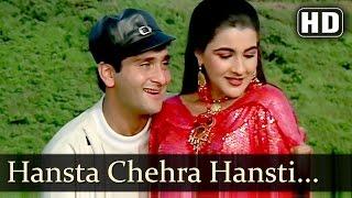 Hansta Chehra Hansti Aankhein - Shukriya Song - Rajeev Kapoor - Amrita Singh - Shabbir Kumar