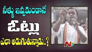 Congress Leader Komatireddy Rajagopal Reddy Election Campaign at Munugode | NTV