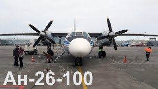 Flight Report | Kostroma Antonov An-26-100 | Kostroma to Pulkovo