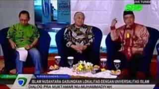 Diolog Ilmu Kalam  Pra Muktamar NU dan Muhammadiyah