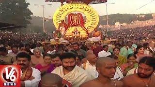 All Arrangements Set For Rathasapthami Celebrations In Tirumala | Tirupati