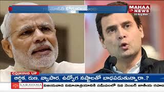 India Today Karvy Insights Survey Shocks NDA  - netivaarthalu.com