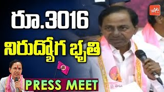 KCR Nirudyoga Bruthi | Telangana Bhavan | TRS Manifesto