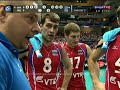 image Brazil  Russia Fivb Volleyball World League Final