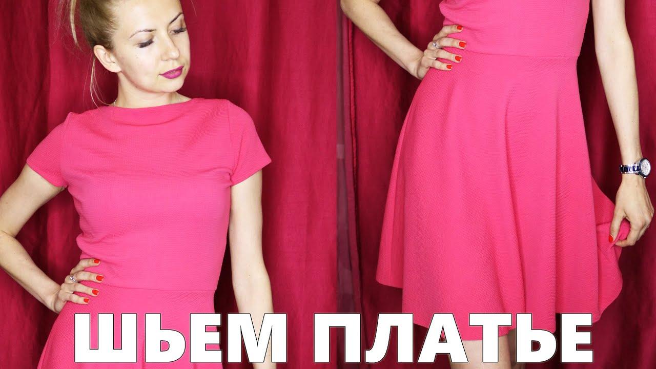 МК платье-трансформер / как сшить платье трансформер 64