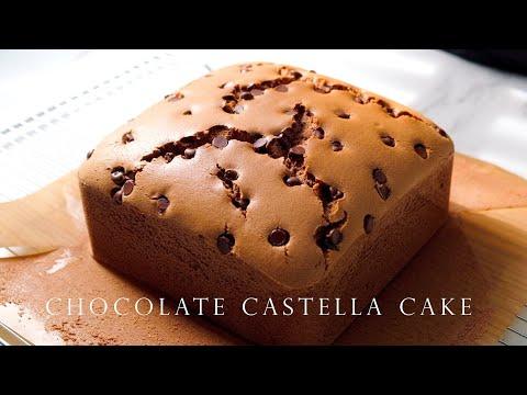 台灣巧克力古早味蛋糕 ┃Taiwanese Chocolate Castella Cake