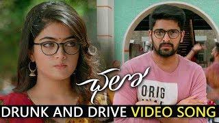 Drunk and Drive Video Song | Chalo Movie Songs | Naga Shaurya, Rashmika Mandanna |Sagar