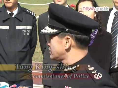 Commissioner of Police reviews last pass-out parade(8.1.2011)