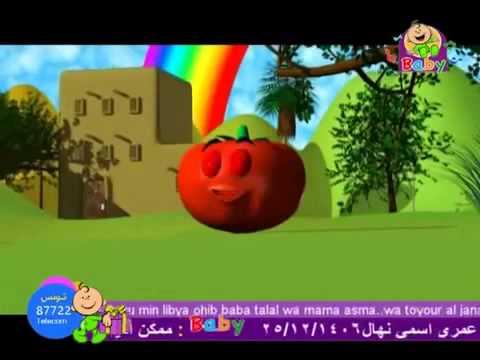 Toyor Baby Al Bandora video
