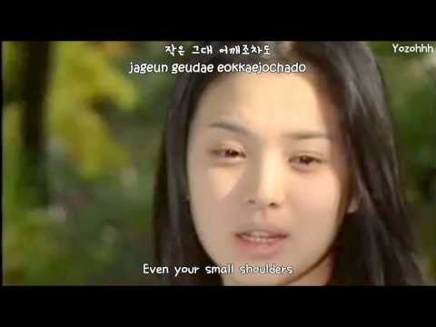 [autumn In My Heart Ost] Jung Il Young - Prayer [engsub + Romanization + Hangul] video