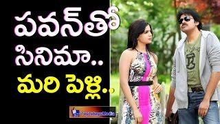 Samantha New Movie with PawanKalyan   Latest Telugu Movie News  Top Telugu Media