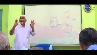 KUAE | Pengajian Balaghah | Siri 2