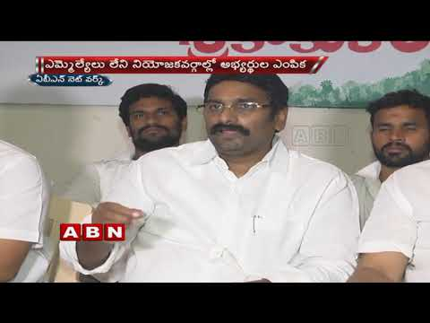 Telangana Early Polls impact on TDP Candidates Selection | ABN Telugu