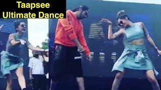 Taapsee Pannu And Varun Dhawan's Dance Video On Stage | Tapsee Dance | Judwaa 2 | Morning Telugu