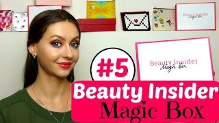 ★КОРОБОЧКА ★ Beauty Insider MAGIC BOX № 5 ★
