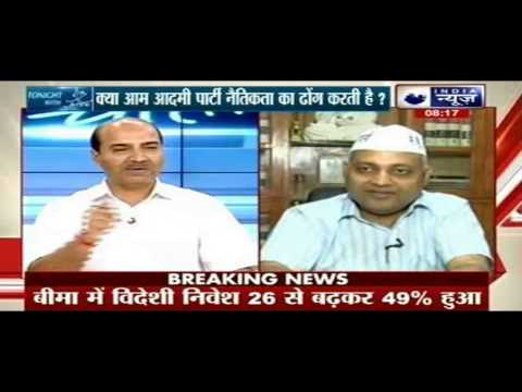 Tonight with Deepak chaurasia: Is in-house sting operation hits Aam Aadmi Party?