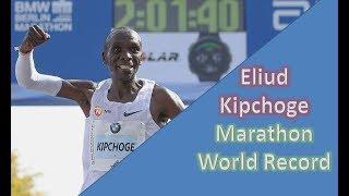 ELIUD KIPCHOGE || MAKING A WORLD RECORD || THE MEN'S MARATHON