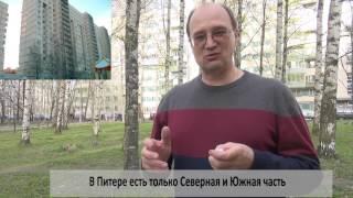 Старая панель | Обзор типов домов | Переезжающим в Санкт Петербург |АЛЕКСАНДР Недвижимость