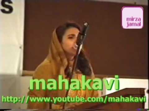 Shabeena Adeeb - Geet - Teri Aankhon Mein Rahoon