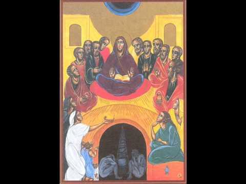 Gregorian Chant - Spiritus Domini
