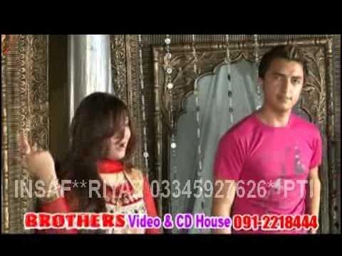Lofar Film Pashto New Songs Eid 2013 2)