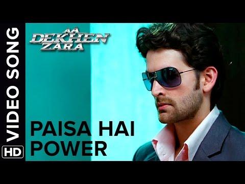 Paisa Hai Power (Full Video Song) | Aa Dekhen Zara | Neil Nitin Mukesh & Bipasha Basu