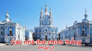 TOP Beautiful Orthodox Church in Saint Petersburg(Православная церковь)_Part 2