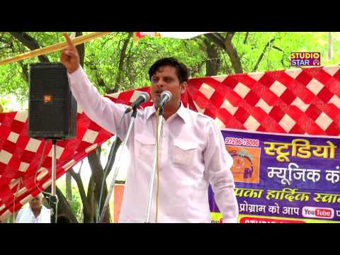 New Haryanvi Ragni ब्रहम रूप भगवान Shahi Lakadhara | Vikas Pasoriya Ragni 2016, Studio Star Company thumbnail