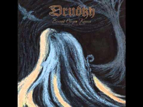Drudkh - Breath of Cold Black Soil