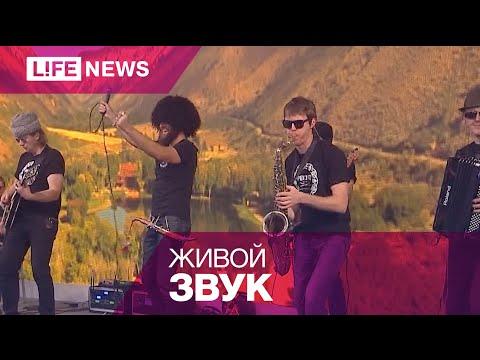 Рекорд Оркестр — Kibori (Live)
