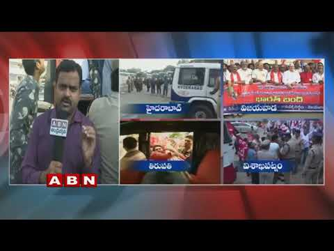 Bharat Bandh :  Left Parties Protest against Fuel Price Hike In Telugu states