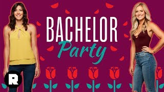 Arie's Dramatic 'Bachelor' Season Finale With Lauren Zima | Bachelor Party | The Ringer