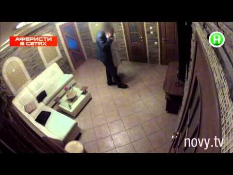 Как заманивает в ночную ловушку директор SPA-бизнеса - Аферисты в сетях - 01.09.2015