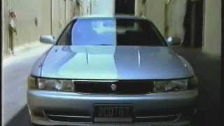 1994 TOYOTA CHASER Ad