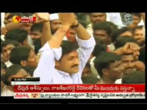 Ysr Peddayana Song.wmv video