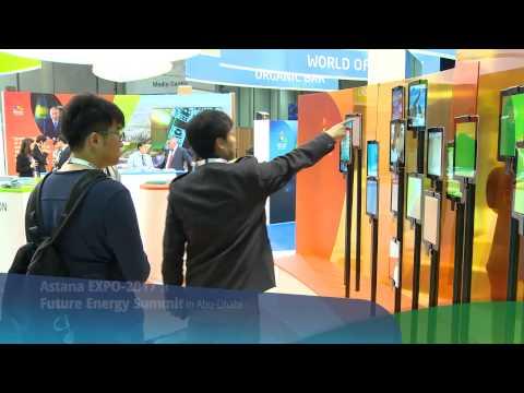 Астана ЭКСПО-2017 на Саммите по Энергии Будущего в Абу-Даби