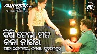 download lagu Kini Nela Mana Kala Nagara Sad Song, Rangamahal Opera gratis