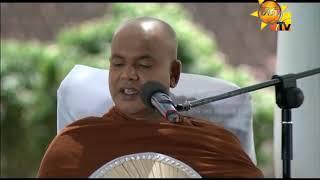 Hiru Dharma Pradeepaya - Dharma Sakachcha - 2020-01-10