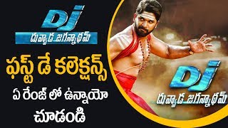 Duvvada Jagannadham First Day Collections